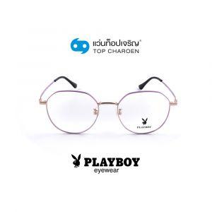 แว่นสายตา PLAYBOY ผู้ใหญ่หญิงโลหะ รุ่น PB-37525-C14 (กรุ๊ป 65)