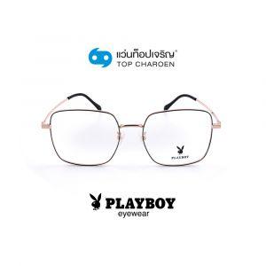 แว่นสายตา PLAYBOY ผู้ใหญ่หญิงโลหะ รุ่น PB-37530-C1 (กรุ๊ป 65)