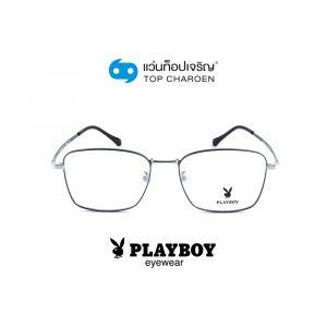 แว่นสายตา PLAYBOY ผู้ใหญ่ชายโลหะ รุ่น PB-37522-C11 (กรุ๊ป 65)