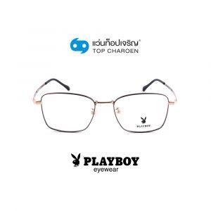 แว่นสายตา PLAYBOY ผู้ใหญ่ชายโลหะ รุ่น PB-37522-C12 (กรุ๊ป 65)