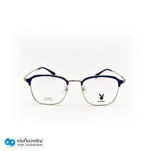 แว่นสายตา PLAYBOY (เพลย์บอย) รุ่น  PB-56052C4-1 (กรุ๊ป 65)