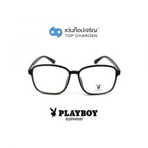 แว่นสายตา PLAYBOY วัยรุ่นพลาสติก รุ่น PB-35502-C3 (กรุ๊ป 65)
