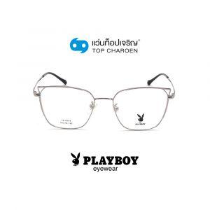 แว่นสายตา PLAYBOY วัยรุ่นโลหะ รุ่น PB-56076-C3 (กรุ๊ป 58)
