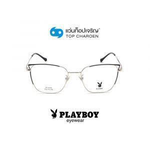 แว่นสายตา PLAYBOY วัยรุ่นโลหะ รุ่น PB-56076-C4 (กรุ๊ป 58)