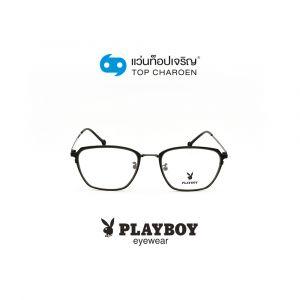 แว่นสายตา PLAYBOY (เพลย์บอย) รุ่น  PB-15368C1 (กรุ๊ป 65)