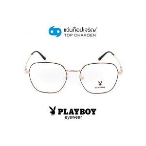 แว่นสายตา PLAYBOY วัยรุ่นโลหะ รุ่น PB-35395-C1 (กรุ๊ป 65)