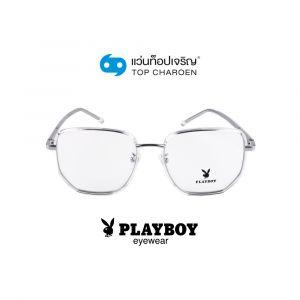 แว่นสายตา PLAYBOY วัยรุ่นโลหะ รุ่น PB-35415-C19 (กรุ๊ป 65)