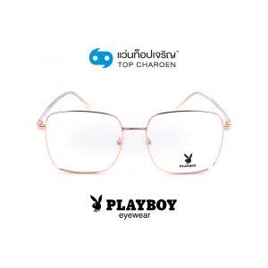 แว่นสายตา PLAYBOY วัยรุ่นโลหะ รุ่น PB-35440-C4 (กรุ๊ป 65 )