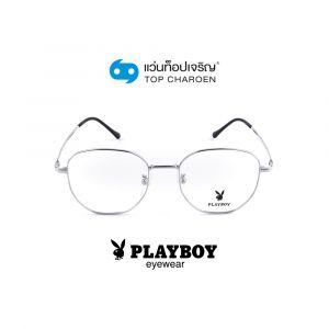 แว่นสายตา PLAYBOY วัยรุ่นโลหะ รุ่น PB-37544-C2 (กรุ๊ป 65 )