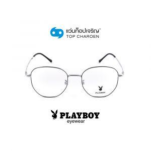 แว่นสายตา PLAYBOY วัยรุ่นโลหะ รุ่น PB-37544-C3 (กรุ๊ป 65 )