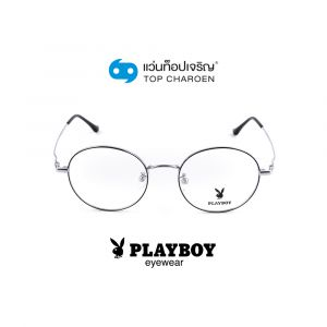 แว่นสายตา PLAYBOY วัยรุ่นโลหะ รุ่น PB-37545-C3 (กรุ๊ป 65 )