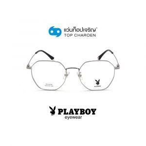 แว่นสายตา PLAYBOY วัยรุ่นโลหะ รุ่น PB-56208-C3 (กรุ๊ป 65)