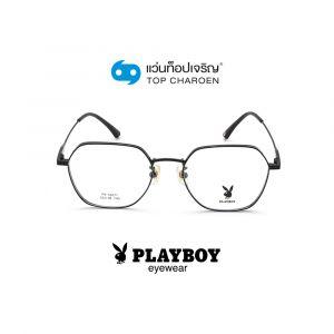 แว่นสายตา PLAYBOY วัยรุ่นโลหะ รุ่น PB-56277-C1-1 (กรุ๊ป 65)
