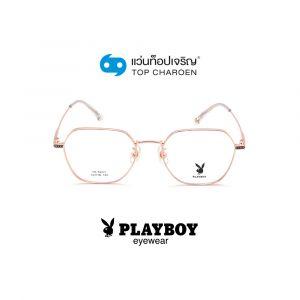 แว่นสายตา PLAYBOY วัยรุ่นโลหะ รุ่น PB-56277-C22 (กรุ๊ป 65)