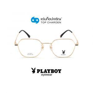 แว่นสายตา PLAYBOY วัยรุ่นโลหะ รุ่น PB-56277-C2 (กรุ๊ป 65)