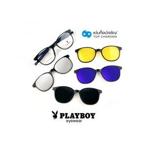 แว่นสายตา PLAYBOY คลิปออนหญิง 4 คลิป รุ่น PB-31540-C3 (กรุ๊ป 65)