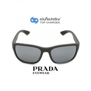 แว่นกันแดด PRADA ACTIVE รุ่น PS01US สี UFK5L0 ขนาด 59