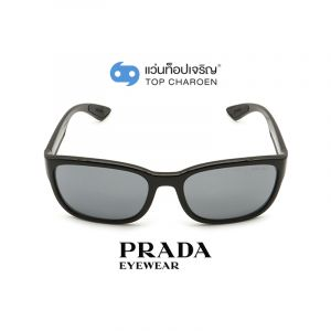 แว่นกันแดด PRADA รุ่น PS05VSF สี 1AB5L0 ขนาด 59