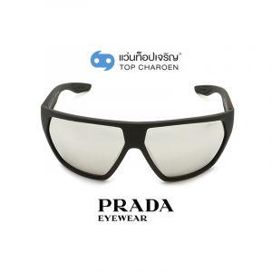 แว่นกันแดด PRADA ACTIVE รุ่น PS08US สี DG02B0 ขนาด 67