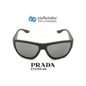 แว่นกันแดด PRADA รุ่น PS08VS สี UFK09F ขนาด 59