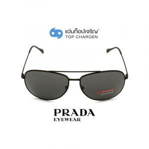 แว่นกันแดด PRADA รุ่น PS55US LIFESTYLE สี DG05S0 ขนาด 61