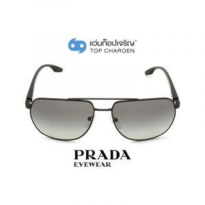 แว่นกันแดด PRADA รุ่น PS55VS สี 1AB3M1 ขนาด 62