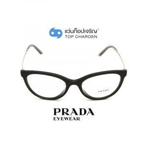 prada-pr17wvf-1ab1o1-pdv0018