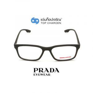 แว่นสายตา PRADA รุ่น PS01LV สี 1AB1O1 ขนาด 54
