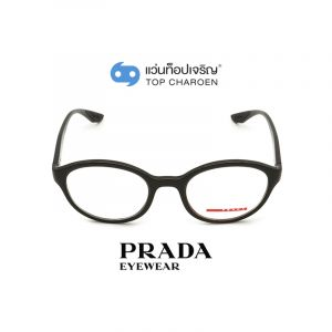 แว่นสายตา PRADA รุ่น PS01NV สี 1AB1O1 ขนาด 50