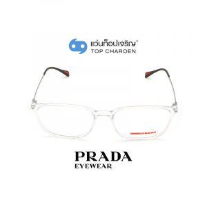 แว่นสายตา PRADA LIFESTYLE รุ่น PS03HV สี 2AZ1O1 ขนาด 55