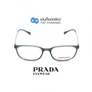 แว่นสายตา PRADA LIFESTYLE รุ่น PS03HV สี CZH1O1 ขนาด 55