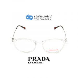 แว่นสายตา PRADA รุ่น PS04HV สี 2AZ1O1 ขนาด 53