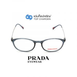 แว่นสายตา PRADA LIFESTYLE รุ่น PS04HV สี CZH1O1 ขนาด 53