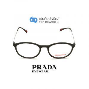 แว่นสายตา PRADA LIFESTYLE รุ่น PS04HV สี DG01O1 ขนาด 53