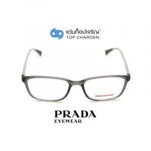 แว่นสายตา PRADA LIFESTYLE รุ่น PS04IV สี 01D1O1 ขนาด 55