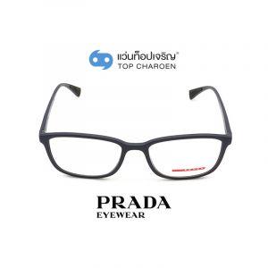 แว่นสายตา PRADA  LIFESTYLE รุ่น PS04IV สี TFY1O1 ขนาด 55