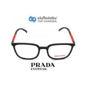 แว่นสายตา PRADA รุ่น PS05NV สี 1BO1O1 ขนาด 54