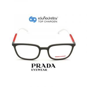 แว่นสายตา PRADA รุ่น PS05NV สี UFK1O1 ขนาด 54