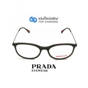 แว่นสายตา PRADA รุ่น PS06NV สี 1AB1O1 ขนาด 55