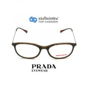 แว่นสายตา PRADA รุ่น PS06NV สี 5811O1 ขนาด 55