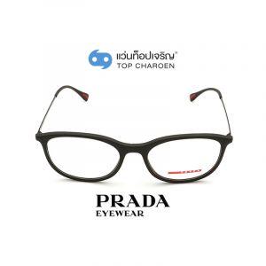 แว่นสายตา PRADA รุ่น PS06NV สี DG01O1 ขนาด 55