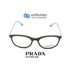 แว่นสายตา PRADA รุ่น PS06NV สี UFK1O1 ขนาด 55