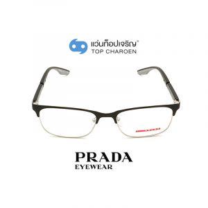 แว่นสายตา PRADA รุ่น PS52NV สี 08P1O1 ขนาด 55
