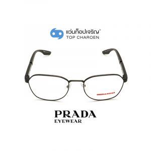 แว่นสายตา PRADA รุ่น PS53NV สี 1AB1O1 ขนาด 53