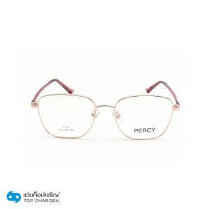 แว่นสายตา PERCY ผู้ใหญ่หญิงโลหะ รุ่น 8712-C2 (กรุ๊ป 35 )