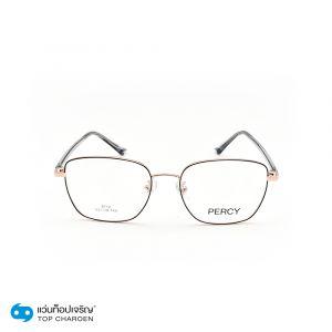 แว่นสายตา PERCY ผู้ใหญ่หญิงโลหะ รุ่น 8712-C3 (กรุ๊ป 35 )