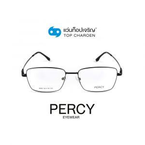 แว่นสายตา PERCY ผู้ใหญ่ชายโลหะ รุ่น 9685-C1 (กรุ๊ป 40)