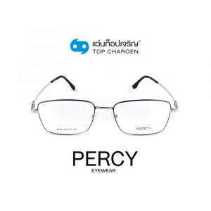แว่นสายตา PERCY ผู้ใหญ่ชายโลหะ รุ่น 9685-C2 (กรุ๊ป 40)