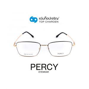 แว่นสายตา PERCY ผู้ใหญ่ชายโลหะ รุ่น 9685-C3 (กรุ๊ป 40)