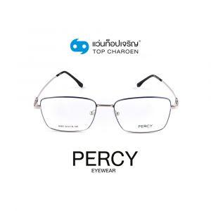แว่นสายตา PERCY ผู้ใหญ่ชายโลหะ รุ่น 9685-C4 (กรุ๊ป 40)